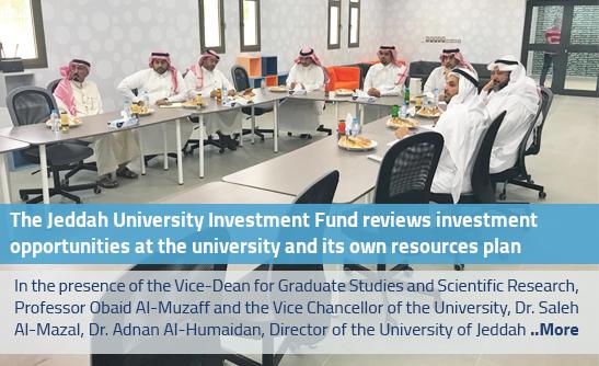 Jeddah University Jeddah Saudi Arabia Kingdom