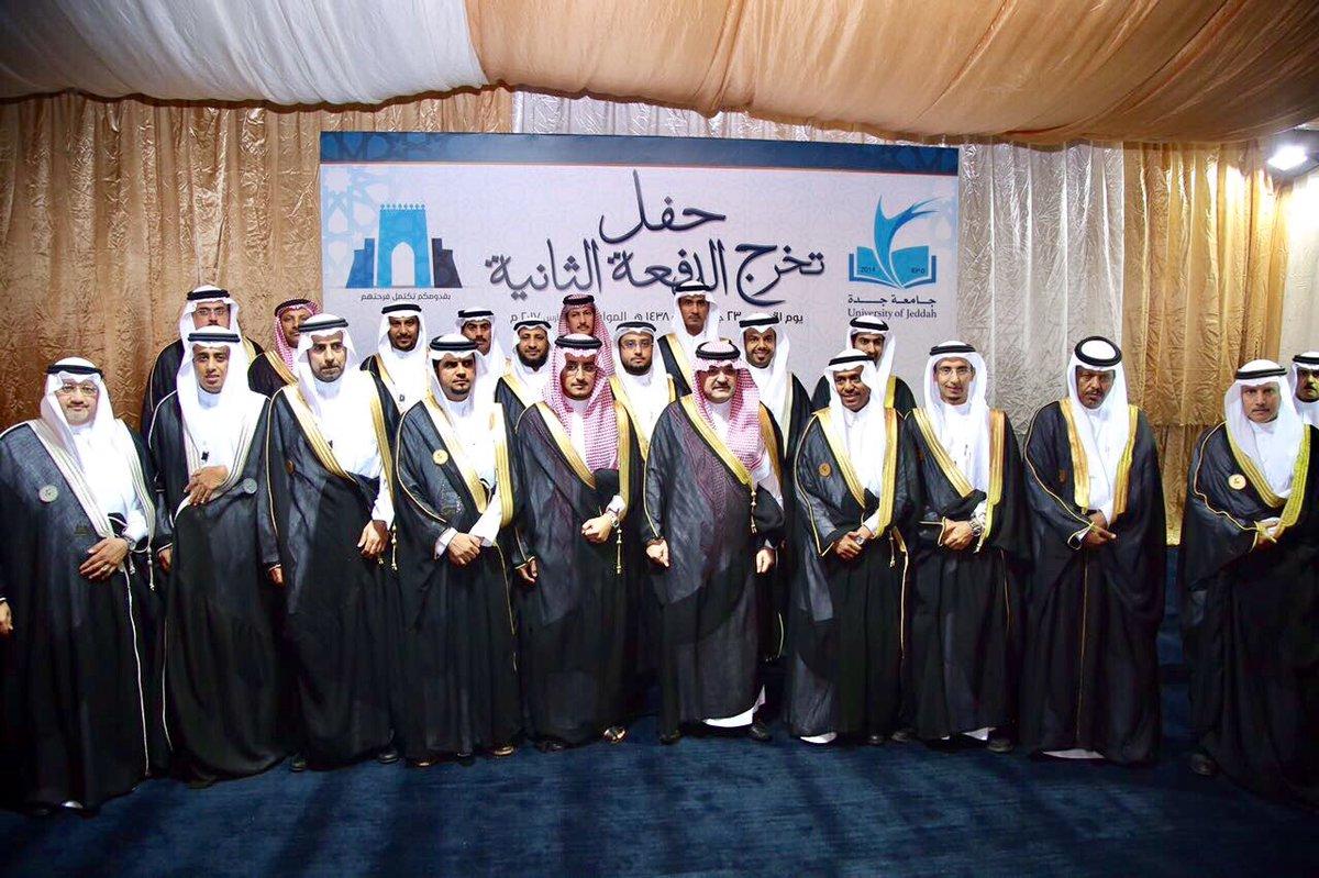 جامعة جدة الأمير مشعل بن ماجد يتوج 1300 خريج ا من جامعة جدة ويؤكد أنتم كوادر تطور وبناء
