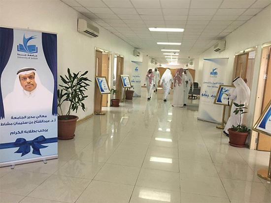 جامعة جدة مدير جامعة جده يتفقد استعدادات قبول الطلاب