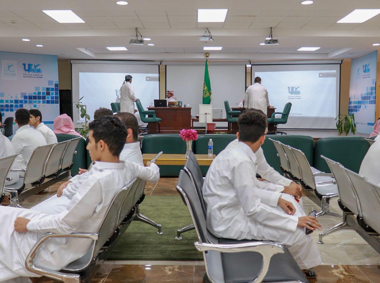 جامعة جدة جامعة جدة تبدأ العام الدراسي الجديد بـ 21050 طالبا